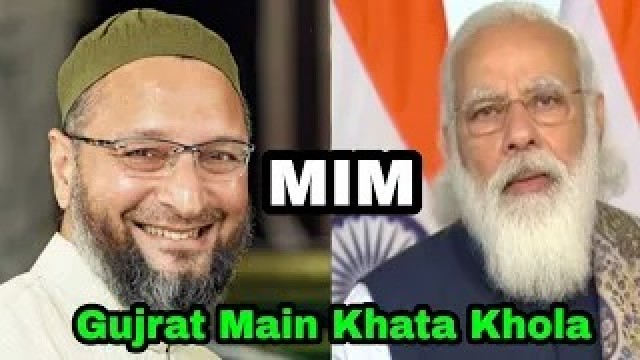 Gujrat main AIMIM ki Entry MIM ne jeeta 8 Municipal Corporation seat Ahmedabad se