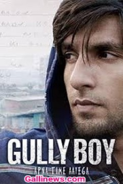 Gully Boy at JJ on the occassion of Music Launch today evening