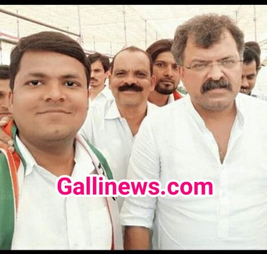 HC Ne TMC NCP Corporator Moreshwar Kine Ka Corporator Post Terminate Kiya