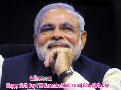 Happy Birth Day PM Narendra Modi Ka Aaj 68th Birth Day
