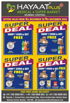 Hayaat Medical Plus Super Offer Starts From Tomorrow