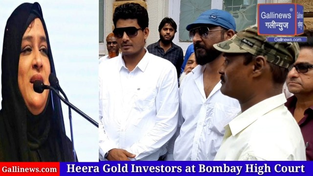 Heera Gold Investors at Bombay High Court