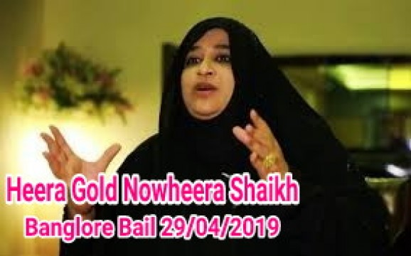 He era Gold Nowheera Shaikh Banglore Bail 29 04 2019