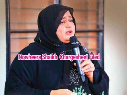 Heera Gold Nowhera Shaikh Chargesheet Filed by Mumbai EOW in Court and Chittor, & All Court details