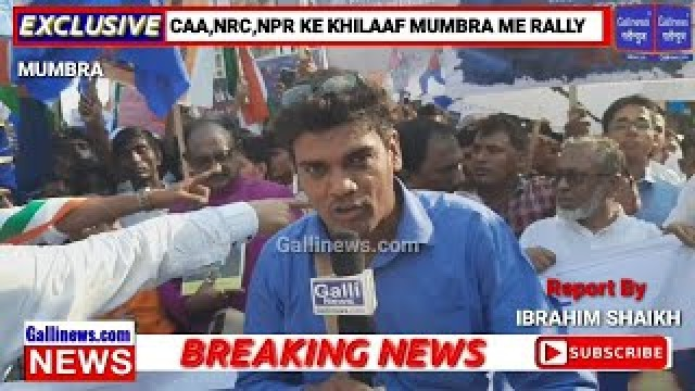 Hindu Muslim Christian Protest Rally Against CAA NRC In Mumbra