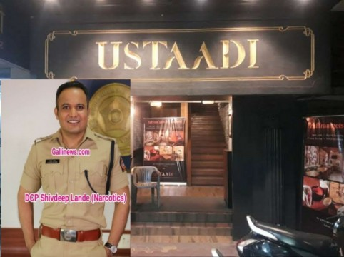 Hookah Parlour Raided Ustadi at Crawford Market Opp Commissioner off By DCP Narcotics Shivdeep Laande