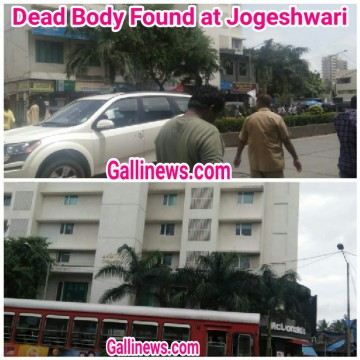 Hotel mai Mili Dead body at Jogeshwari