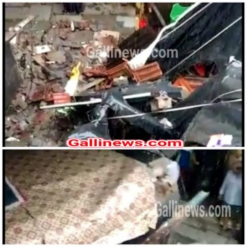 House Collapse at Lal Dongri Chembur No Injury Reported