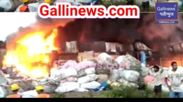 Huge Fire In Plastic Godown At Mumbra Thane