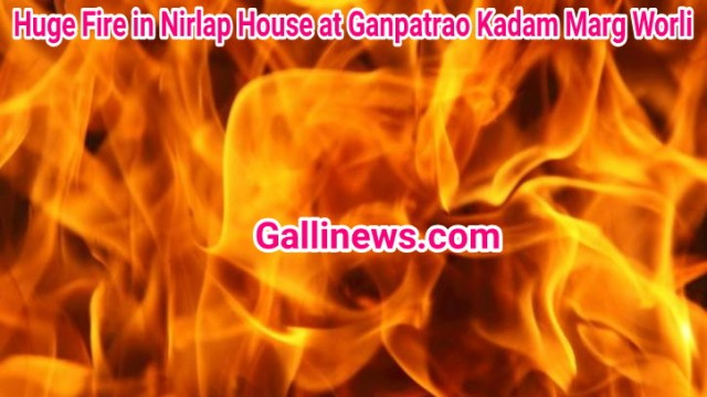 Huge Fire In Nirlap House At Ganpatrao Kadam Marg Worli