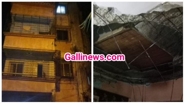 Huge Slab collapse From 3rd Floor Building at Ulhasnagar