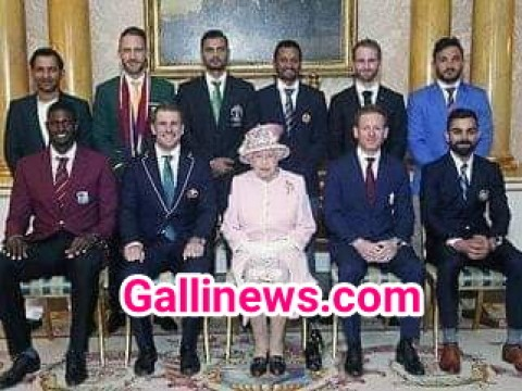 ICC Cricket World Cup 2019 ka Dangal aaj se hoga shuru at England and Wales