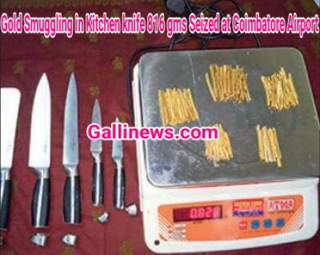 Gold Smuggling in Knife 816 Gms  worth Rs 25 lakhs of Gold Seized from Knife Handel at Coimbatore International  Airport