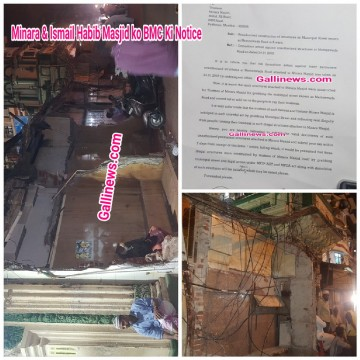 Minara Masjid and Ismail Habib Trustee ko BMC ki Notice Masjid ke Bahar unauthorised Constructions kar Shop se Rent lene ka Aroop