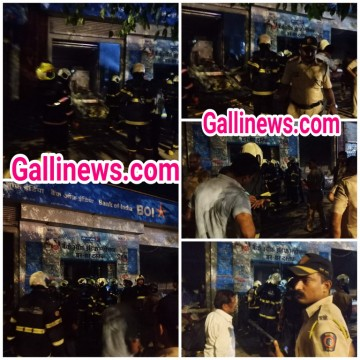 Fire in Bank of India at Churchgate