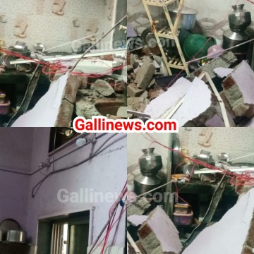 Gas Cylinder Blast hone se ghar ki wall collapse hui 1 dead 4 injured at Malwani Malad West