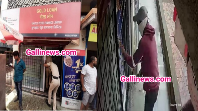 Din Dahde Robbery in Gold Loan office in Nalasopara