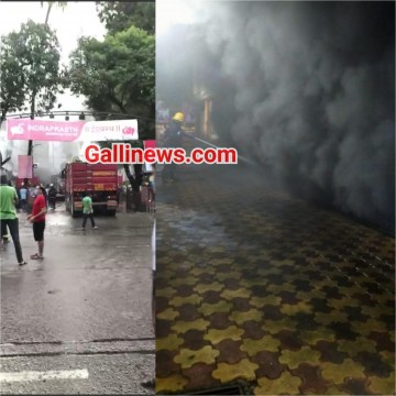 Fire Breaks out at Indraprastha Shopping Center Borivali West
