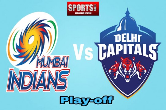 Mumbai Indians beat Delhi Capitals by 57 runs in the first qualifier in Dubai to reach final of Indian Premier League