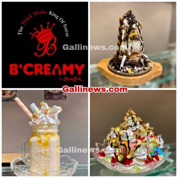 1st Anniversay Celebration Discount of 25 percent  to Gallinews Viewers from B Creamy on Entire Menu