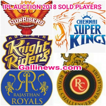 IPL AUCTION 2018 SOLD PLAYERS