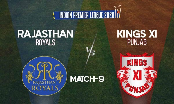 IPL Day 9 Rajasthan Royals Beats Kings XI Punjab
