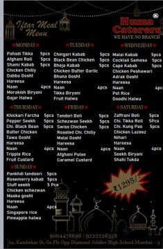 Iftar Economy Package with Daily New Menu on Demand By Public By HUMA CATERERS Rs 1295 Only