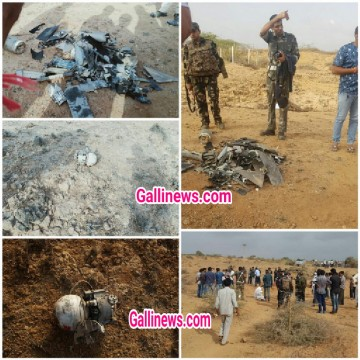 Indian Army ne Pakistani spy Drone ko maar giraya at Kutch Gujrat