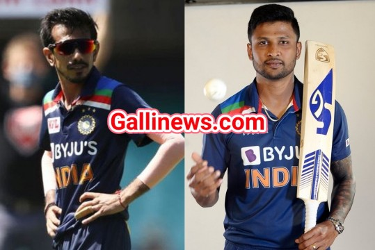 Indian Cricketer Yuzvendra Chahal and Krishnappa Gowtham Tested Covid19 Positive
