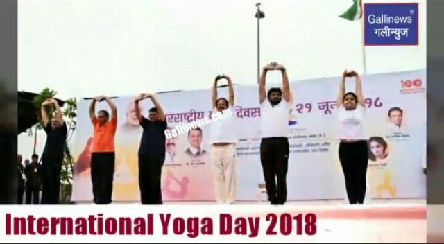 International Yoga Day 2018
