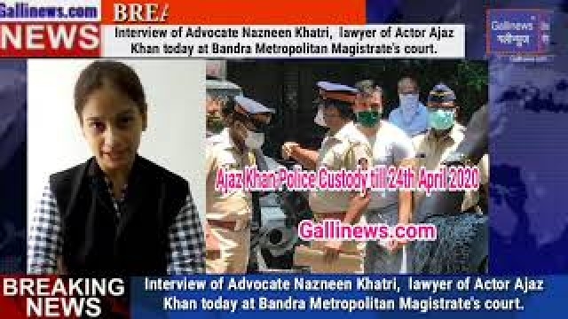 Interview of Advocate Nazneen Khatri lawyer of Actor Ajaz Khan today at Bandra Metropolitan Magist