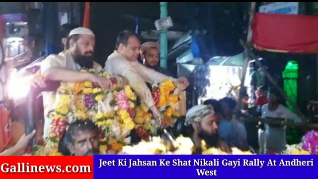 Jeet Ki Jahsan Ke Shat Nikali Gayi Rally At Andheri West