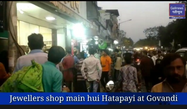 Jewellers shop main hui Hatapayi at Govandi