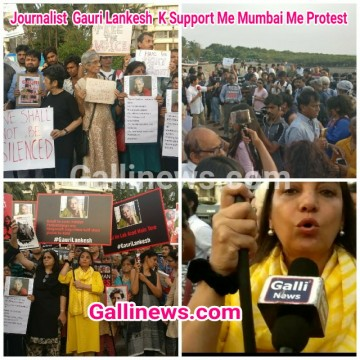 Journalist Gauri Lankesh K Support Me Mumbai Me Protest