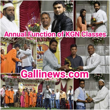 KGN CLASSES ANNUAL DAY CELEBRATION