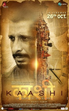 Kaashi  In Search Of Ganga Ka First Look Sharman Joshi ki Nayi Movie 26 Oct Ko Hogi Release