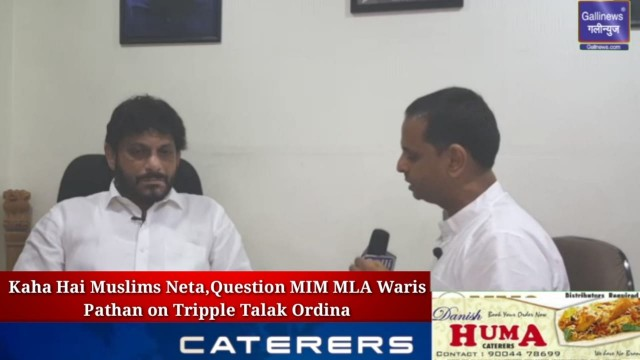 Kaha Hai Muslims Neta, Fires and Questions MIM MLA Waris Pathan on Tripple Talak Ordinance