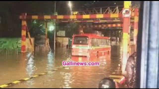 Kingcircle water logging