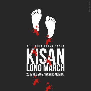 Kisan Long March from Nashik to Mumbai 27 Feb ko Pohchenge Mumbai