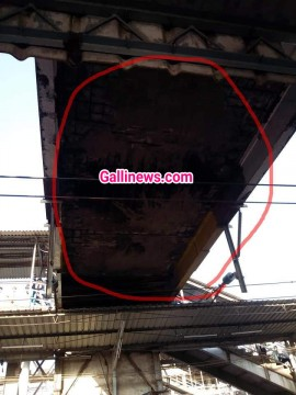 Kya Vasai Railway Old Bridge Safe hai