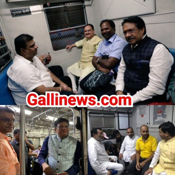 Local Train ka safar kar rahe hain BJP ke bade bade neta Mumbai ki Traffic se sabhi hain pareshan