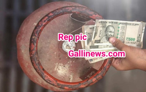 LPG Gas Kitchen Cylinder ka rate badha aaj se