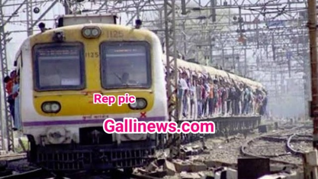 Local Train se girkar Mahila ki hui death at Central Railway between Kopar Diva