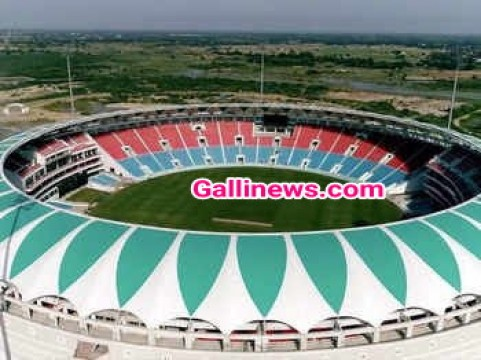 Lucknow Stadium Renamed Before India  WI T20I