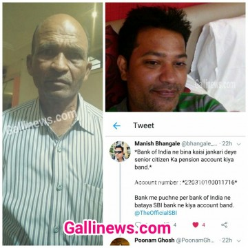 Ethical Hacker Manish Bhangale Father Pension account closed by Bank of India Claimed Manish Bhangale