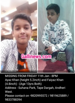 MISSING Aayaz Jamsehd Khan And Faiyaz Siraj Khan
