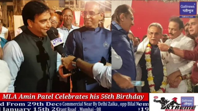 MLA Amin Patel Celebrates his 56th Birthday