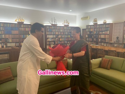 MNS Chief Raj Thackreay mile Sonia Gandhi se at Delhi