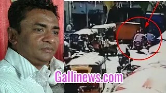 Firing In Rabodi Thane MNS Jameel Shaikh Shot Dead Watch CCTV Footage
