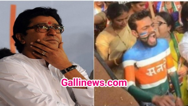 MNS Worker Commit Suicide after Raj Thackeray Gets ED Notice